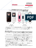 Hitachi i.μ Type V and Type S DAP