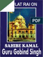Daulat Rai - Sahibe Kamal Guru Gobind Singh