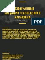 Black White Yellow Corporate Photo Architecture Presentation