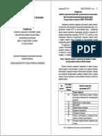 kod-ob-2021.pdf