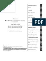 instr_VF-S11.pdf
