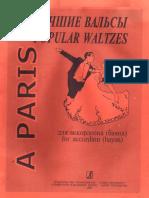 Владимир Чириков - Сборник ''a Paris. Лучшие Вальсы Для Аккордеона (Баяна)''