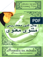 poem_4.pdf