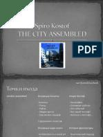 kostof-110805113845-phpapp02