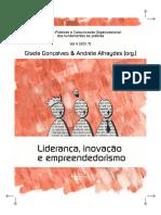 201801081535-2017_rp_vol5.pdf