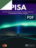 3-ex__pisa.pdf