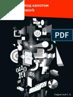 CLR.book.pdf