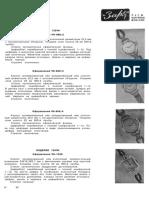 ussr_catalogue_1960.pdf