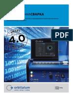 Katalog_a5_OW_890.700_DS