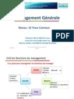 processus managerial