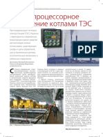 Art-028_Automation_means_TPS.pdf