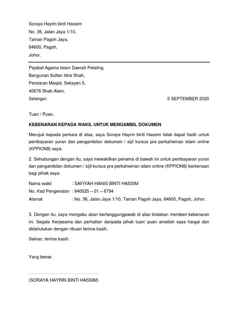 Surat Wakil