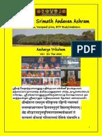 1. AAcharya vriksham 1