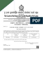 Gazette - Maximum Wholesale and Retail Prices for Sugar
