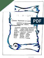 AGREGADOS-2 (2)