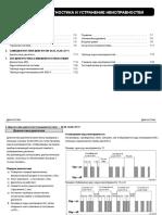 DAEWOO Ultra Novus Fault Codes.pdf