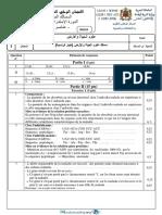 examen-national-svt-2eme-bac-svt-2016-rattrapage-corrige