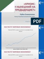 Enikolopov-Economic-Crises-PDF