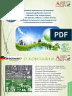 Russisch in EURO NEU.pdf