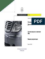 PMS-PMHP.pdf