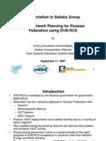 Russian network INM&DVB-RCS 2007
