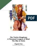 Twelve Kingdons - Kaze no Banri