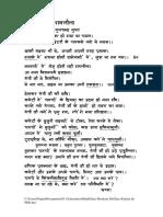 20430655-Ramleela-Hindi-Comedy.pdf