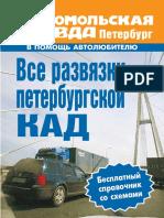 kad2007