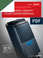 DKDDPB909A450_NXP_Liquid_Cooled