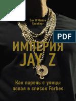 Grinberg_Z._Luchshiyimirov._Imperiya_Jay_Z_Kak_Paren_.a4
