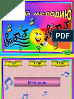 php8nZeqP_prezentaciya