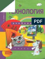 teh083-tehnologija_-4-klass_ragozina-t_m_-grineva-a_a_-i-dr_2012-96s.pdf