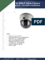 藍眼BE-3203 PTZ中文型錄_20110208