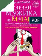 41608423.a4.pdf