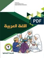 BAHASA ARAB_ MI_ KELAS_ II_KSKK_2020_CompressPdf