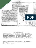 القصيده المنفرجه  الغزالي.pdf