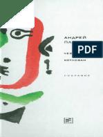 platonov_sobranie_tom3_chevengur_kotlovan_2011_text.pdf