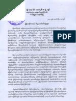 NLD Statement
