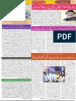 PAGE - 04.pdf