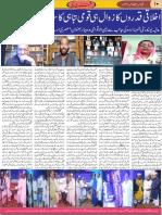 PAGE - 10.pdf