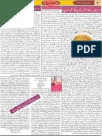 PAGE - 12.pdf