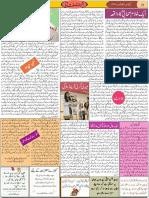 PAGE - 11.pdf