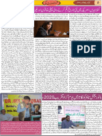 PAGE - 05.pdf