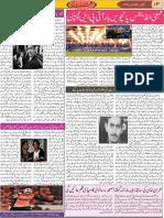 PAGE - 13.pdf