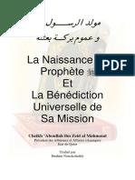 Naissance et Mission Prophète