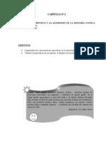 Guía de RMP