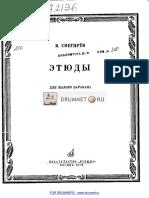 100053_snegirev_drumnet_ru
