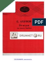 achunov_etudi_100092_drumnet_ru.pdf