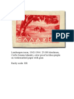 Landscapes Issue 1942 -44 Corfu  Proof  Stamp