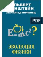 60622906.a4.pdf